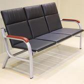 連排椅-三人位休息椅等候椅鐵架沙發椅銀行長椅辦公接待椅公共座椅 艾莎嚴選YYJ