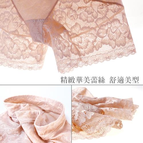 安全褲M.L.XL中大尺碼.彈性布料.蕾絲安全褲/長褲管設計/女內褲/親膚貼身(351)-唐朵拉