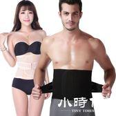 夏季塑身衣運動護腰綁帶 NSS-3