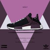 IMPACT Adidas x Pharrell Williams HU Holi NMD MC 菲董 黑 紫 聯名款 AC7033