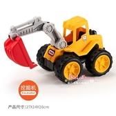挖土機?耐摔大號工程車挖掘機模型兒童玩具車男孩沙灘挖土機慣性汽車套裝 3款