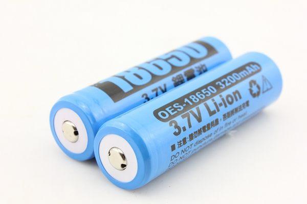 【拉拉購】18650鋰電池 T6手電筒電池 充電鋰電池