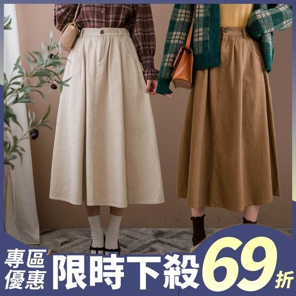 現貨-MIUSTAR 單釦雙壓褶挺版磨毛斜紋中長裙(共4色)【NH3669】