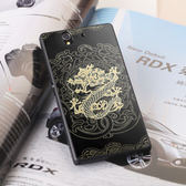 [ 機殼喵喵 ] SONY Xperia T2 Ultra D5303 XM50h 手機殼 客製化 照片 外殼 全彩工藝 SZ141 龍
