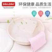 jeko帶搓板臉盆搓衣板洗衣盆子塑料盆寶寶盆子加厚水盆嬰兒小號盆