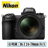 【8/31前登錄禮】3C LiFe Nikon Z6 Nikkor Z 24-70mm F4 S FX 格式 無反光鏡 單眼相機 公司貨 送清潔組