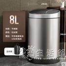 智慧感應垃圾桶家用電動自動開蓋廁所衛生間廚房客廳高檔大 小時光生活館