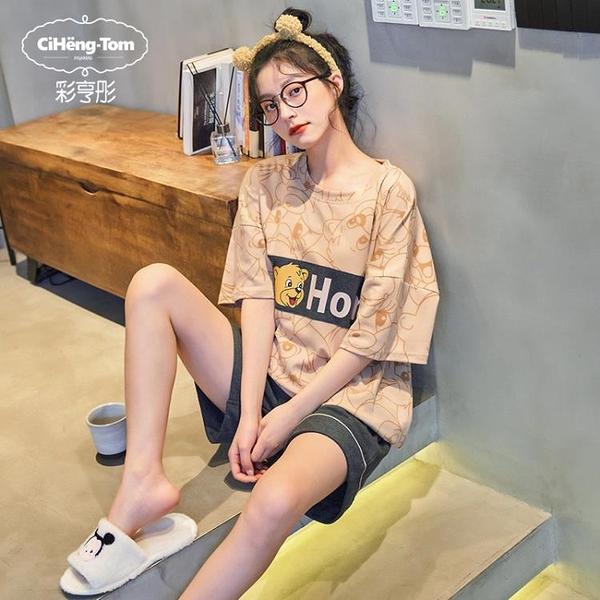 純棉睡衣女夏季短袖短褲2021年新款可外穿兩件套春夏天大碼家居服 西城故事