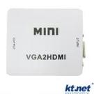 VGA TO HDMI 訊號轉換器 VGA訊號轉到HDMI影像輸出