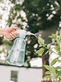 家用壓力噴花器灑水壺噴霧器澆花澆水專用噴水壺養花消毒小噴壺瓶 創意家居