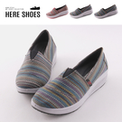 [Here Shoes]舒適乳膠鞋墊 混...