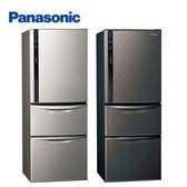 Panasonic☆國際牌 468L三門1級變頻冰箱NR-C479HV *免費基本安裝*