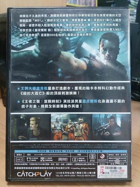影音專賣店-F12-051-正版DVD*電影【天外封鎖線】-瑪姬葛蕾絲*蓋皮爾斯*彼得史托馬