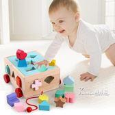 兒童積木智力玩具3-6周歲兒童女孩1-2歲寶寶木頭制拼裝益智歲男孩 Korea時尚記