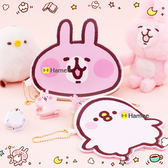 Hamee 正版授權 Kanehei 卡娜赫拉的小動物 彩邊造型 零錢包 悠遊卡票卡夾 珠鍊吊飾 兔兔P助 (任選)
