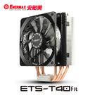保銳 ENERMAX 空冷 CPU散熱器...