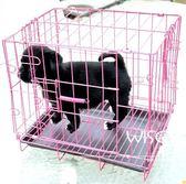 寵物折疊鐵絲籠小號狗籠子兔籠貓籠 my928 【雅居屋】