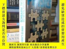 二手書博民逛書店A罕見Unified Grand Tour of Theoretical PhysicsY354044 Ian