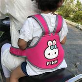 機車電動車兒童安全帶防摔防丟前後可調騎行帶踏板摩托車綁帶背帶後置 萬聖節