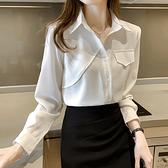 M-4XL長袖襯衫~7156#白色襯衣女寬松打底上衣木耳邊口袋襯衫T317A莎菲娜