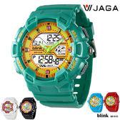 JAGA 捷卡 BLINK 系列 AD935-FI 多功能戶外運動防水手錶 繽紛色系 花漾魅力男女生必備單品 (綠橙色)