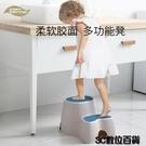 腳踏板 馬桶凳子墊腳凳廁所凳子塑料兒童踩腳凳臺階腳踏馬桶腳踏凳防滑凳 3C數位百貨