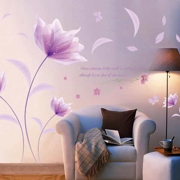 創意牆貼客廳臥室溫馨浪漫床頭房間裝飾牆壁貼紙自黏牆上貼畫貼花 小明同學