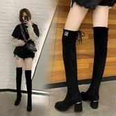 長靴女過膝粗跟瘦瘦秋冬新款高跟長筒靴顯瘦彈力靴加絨女靴子   蘑菇街小屋