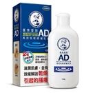 曼秀雷敦AD高效抗乾修復乳液120g【康...