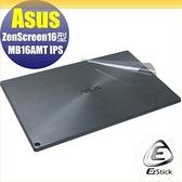 【Ezstick】ASUS MB16AMT MB16AP 可攜式顯示器 專用 透氣機身保護貼 (機身背貼) DIY 包膜