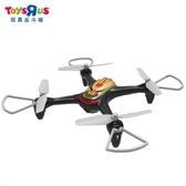無人機 玩具反斗城  無人機航拍四軸飛行器兒童遙控飛機玩具30225 mks雙11