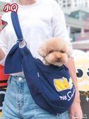 外出狗狗背包寵物便攜包夏季透氣輕巧安全帶著狗狗去逛逛 深藏blue