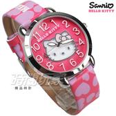 HELLO KITTY 凱蒂貓 公司貨 甜心時刻 滿滿愛心 童趣 卡通錶 女錶 真皮帶 桃紅x紫 LK689LWRR