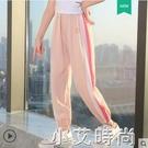 女童防蚊褲2021夏季新款洋氣寬松薄款褲子中大兒童休閒運動褲春秋 小艾新品