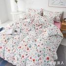 床包組小香風床上四件套棉質床單棉質小碎花被套宿舍三件套少女心公主風LXY7266【極致男人】