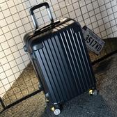 行李箱拉桿20吋萬向輪旅行箱包20密碼22皮箱子26男女韓版小清新