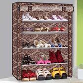 鞋櫃(5層)-單排簡易實用美觀帆布鞋架6色73fu3[時尚巴黎]