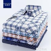 夏新款格子襯衫春秋季休閒薄款外套短長袖商務男士中青年襯衣潮流 創意空間