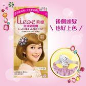 LIESE【莉婕】泡沫染髮劑 魅力彩染系列 奶茶棕色 ( 34ml+66ml+8g)