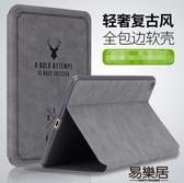 新款iPad保護套蘋果ipad air2平板電腦