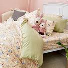 床包 / 雙人【妮妮公主】含兩件枕套  100%精梳棉  戀家小舖台灣製AAS201