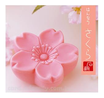 婚禮小物-日本進口-單顆櫻花造型香皂(附包裝)-結婚送客.來店禮 幸福朵朵