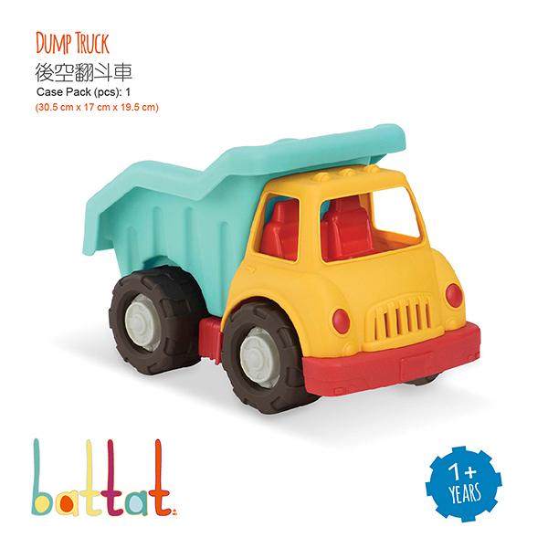 【愛吾兒】美國 B.Toys 後空翻斗車