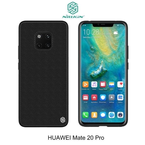 ☆愛思摩比☆NILLKIN HUAWEI Mate 20 /Mate 20 Pro 優尼保護殼 手機殼 防摔殼 尼龍材質