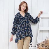 【Tiara Tiara】漢神獨有 長短版V領長袖上衣(藍花/藍點點/褐花)