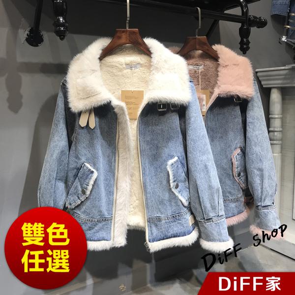 【DIFF】冬季韓版新款內加絨淺色牛仔外套 機車夾克 厚外套 百搭外套 大衣 長袖【J61】