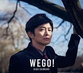 【停看聽音響唱片】【CD】下野紘 / WE GO! CD+DVD台灣限定盤