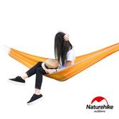 Naturehike 戶外降落傘布輕量單人吊床橙色