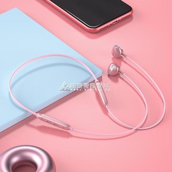 藍芽耳機 掛脖式藍芽耳機oppo女生k5無線ace2雙耳Reno2運動r17入耳頸掛跑步可愛款入耳式塞 紓困振興