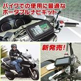 vespa pgo yamaha後視鏡衛星導航支架摩托車後視鏡導航架勁戰機車手機架導航座後照鏡導航手機座車架
